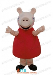 Adult Fancy Peppa Pig Mascot Costume Cartoon Character mascot suit